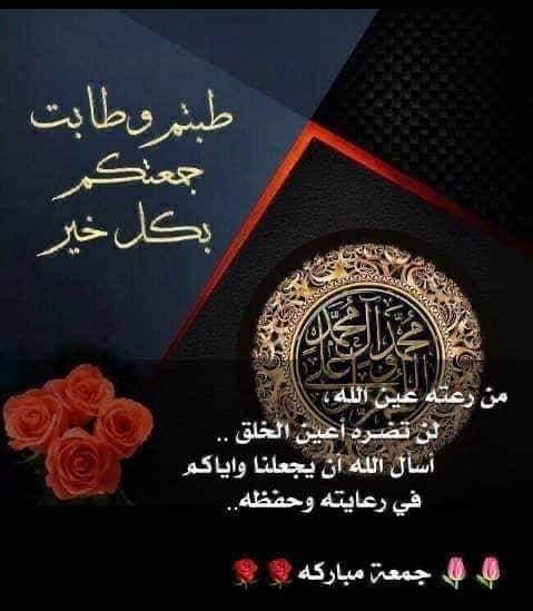 Yasir Abbas Profile Picture