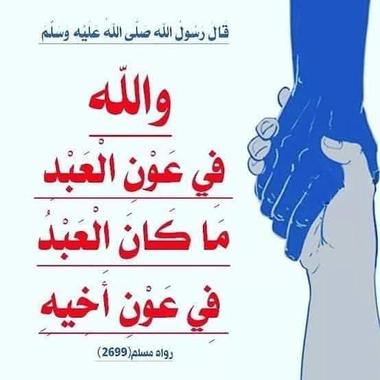 اخي Cover Image