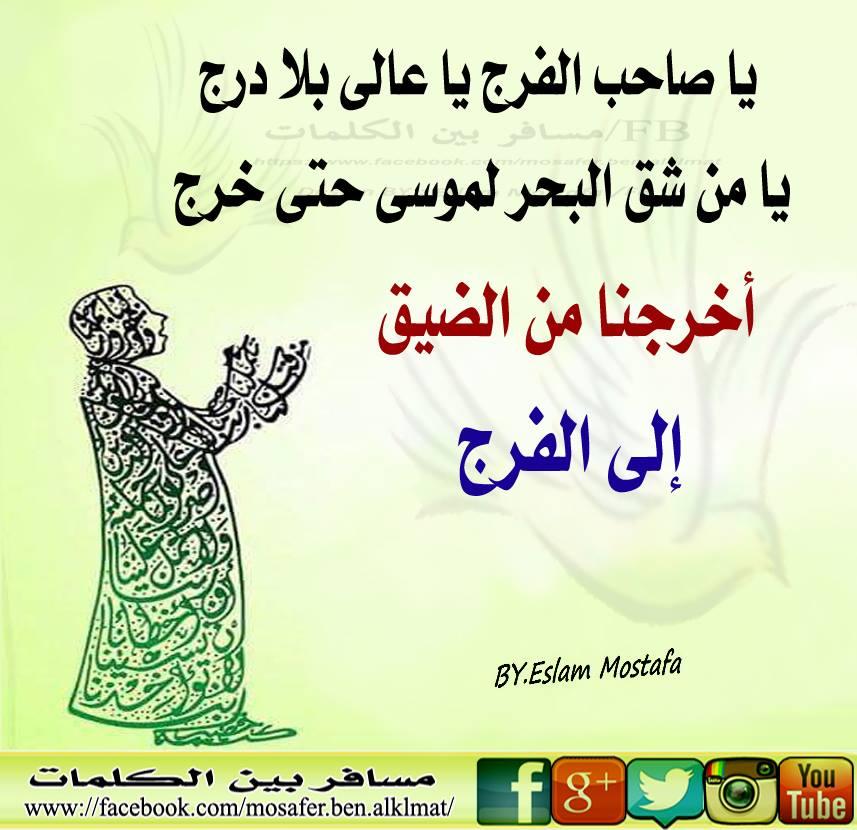 eslamhishmat Profile Picture