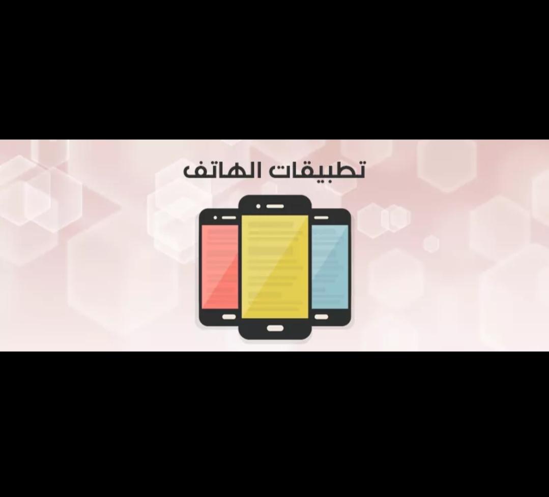 جمالي Cover Image