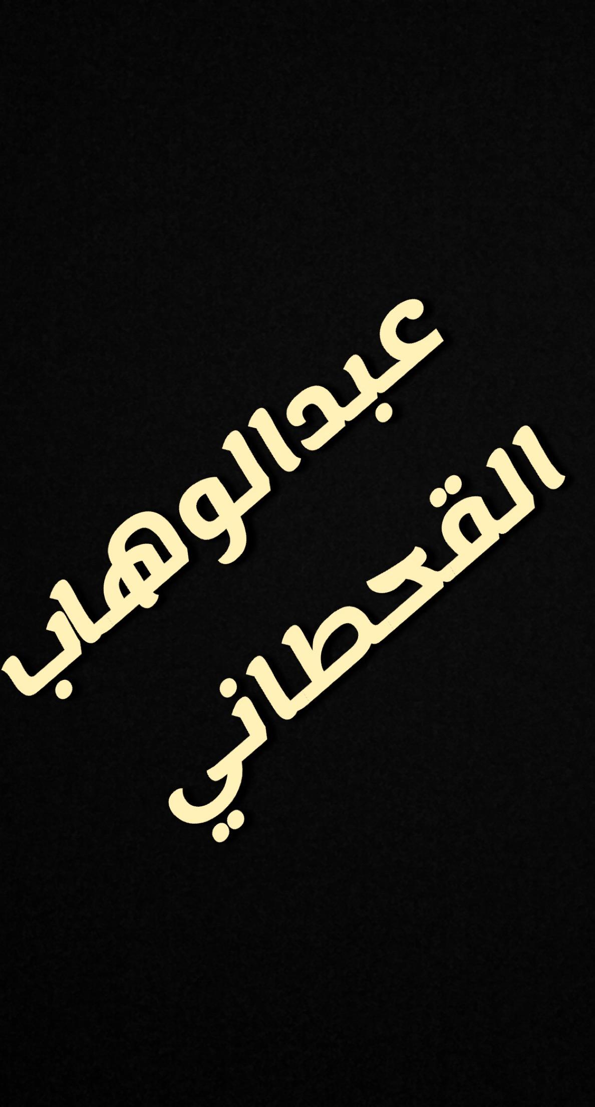 Abdulwahabmohd Profile Picture