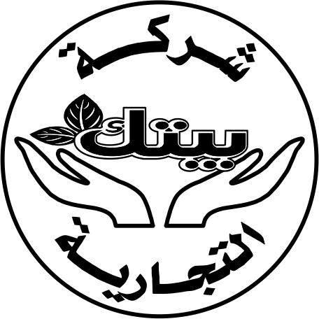 استيراد وتصدير الي السودان Project Picture