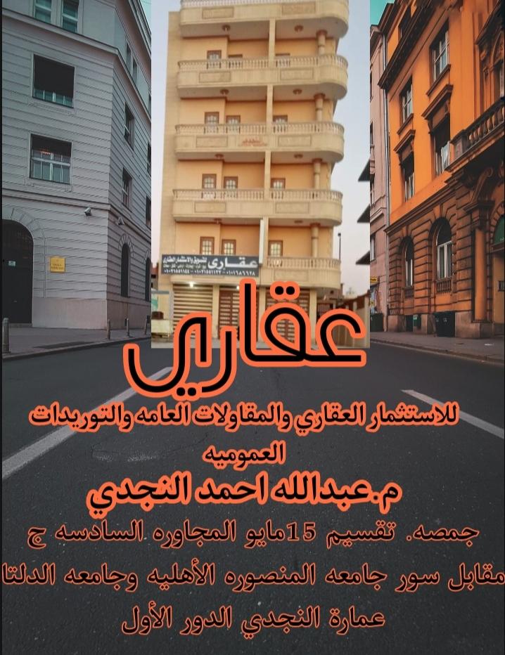 قريه سياحيه  Project Picture