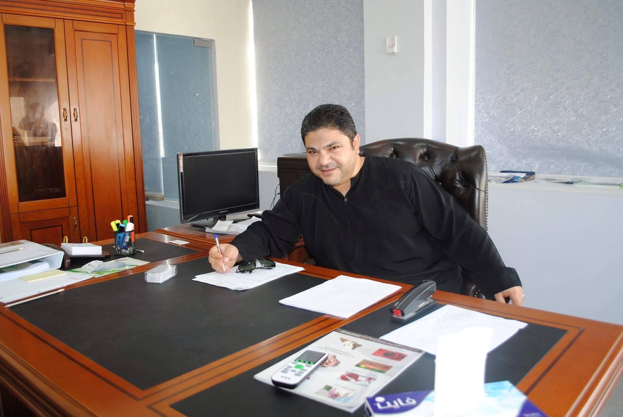 احمد فارس Cover Image