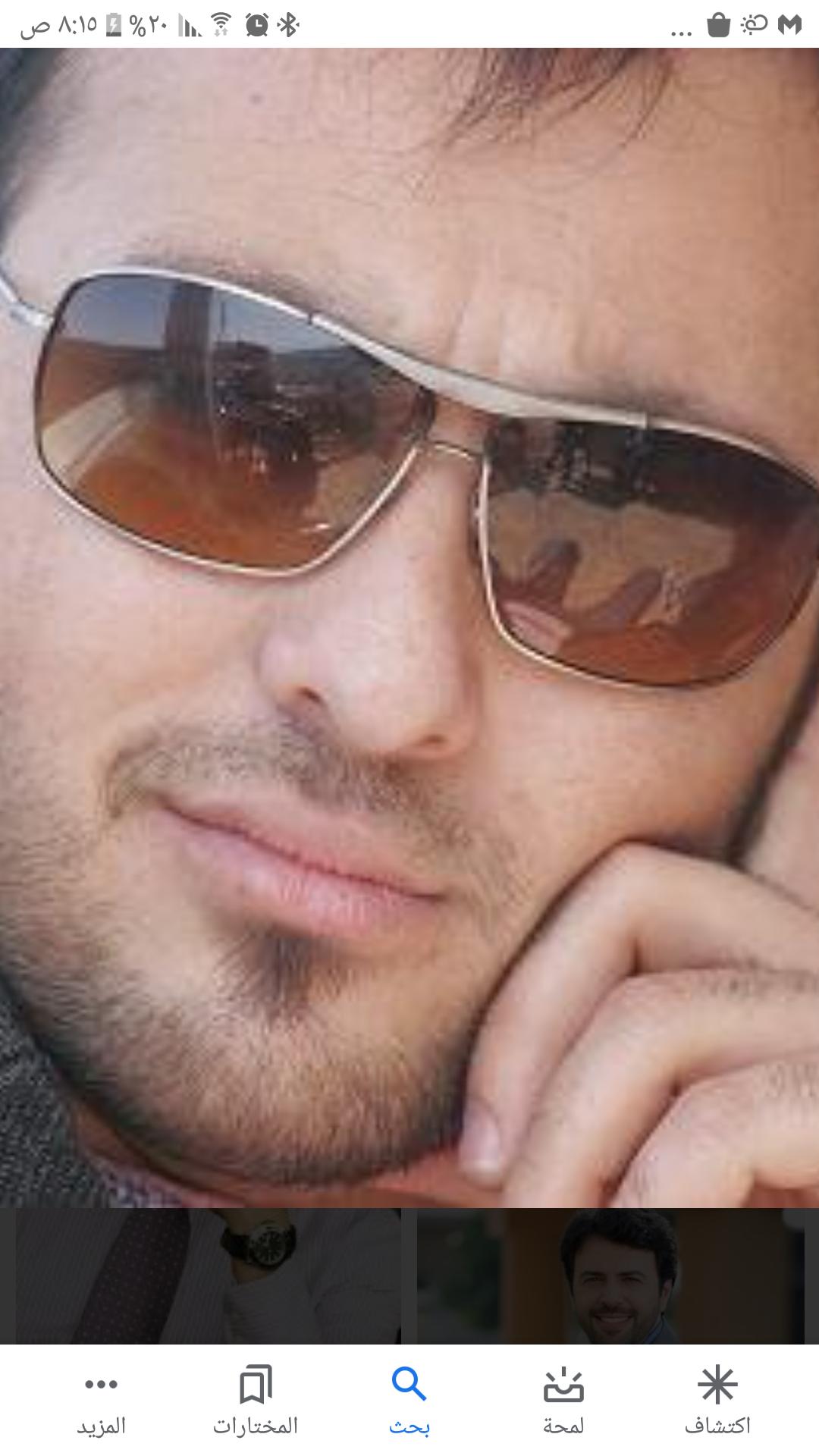 بسام علي Profile Picture
