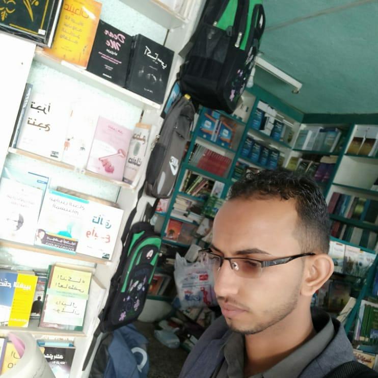 EissaAlmoradi Profile Picture