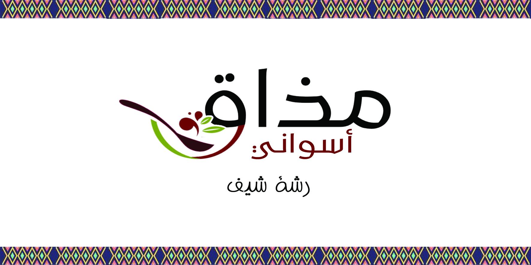 مذاق Project Picture