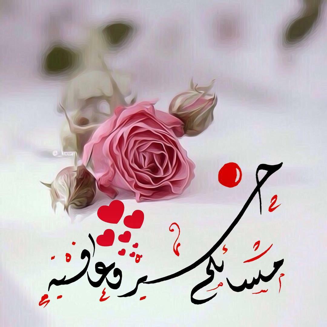 Hisham007 Profile Picture